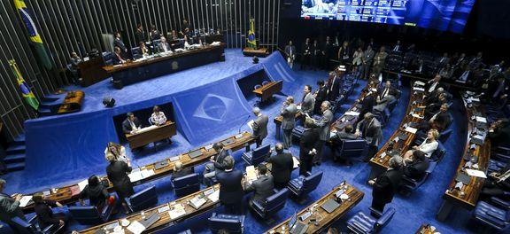 Definida no Senado, Comissão qye trataraá do impeachment